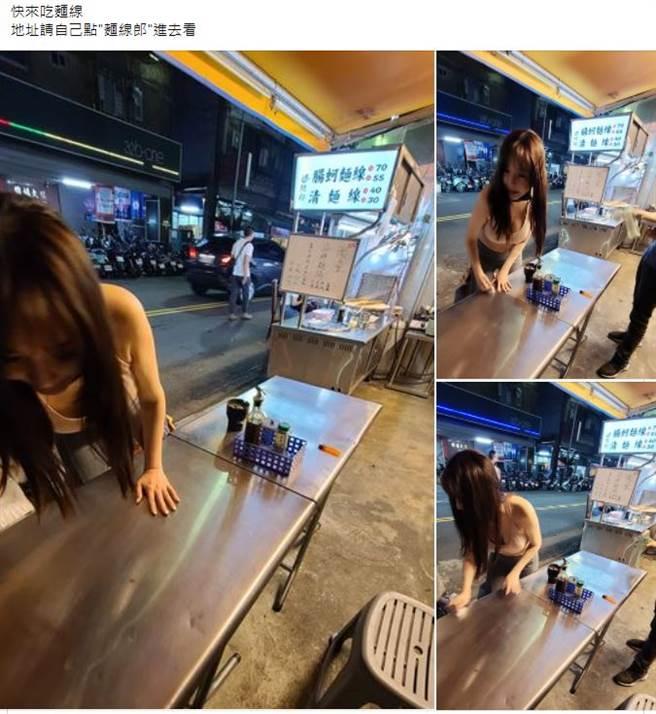 麵線店正妹彎腰幫擦桌子,超胸身材讓顧客看得臉紅心跳。(圖翻攝自/臉書社團/蚵仔麵線神教)