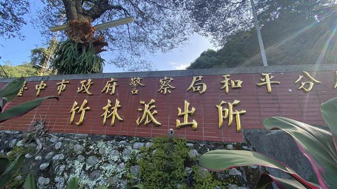 摔車意外距離竹林派出所約500公尺,造成6月大女嬰身亡,33歲母命危。(民眾提供/王文吉台中傳真)