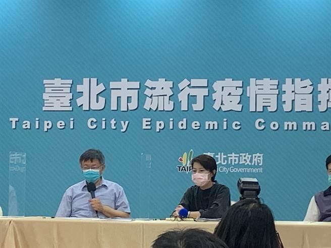北市府下午召開「防疫因應記者會」。(黃婉婷攝)