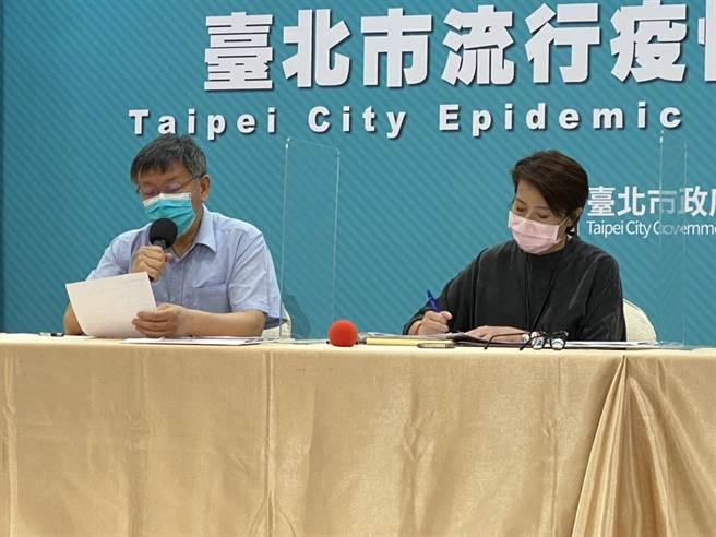 台北市政府下午舉行防疫因應記者會。(黃婉婷攝)
