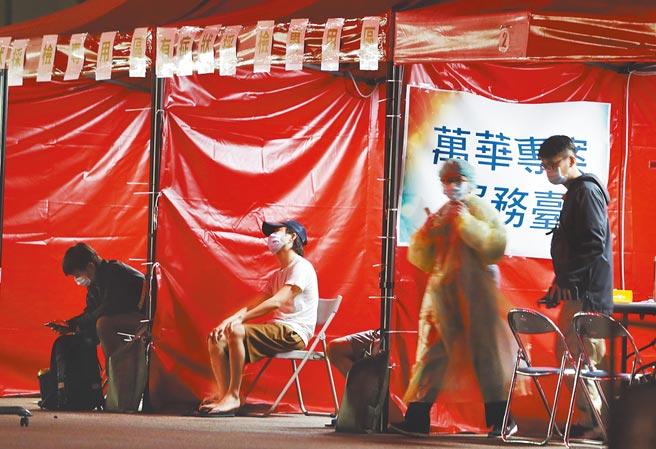 萬華區阿公店爆發本土疫情,台北市已匡列出高危險傳染區,若民眾曾到過此區域,覺得身體不適,可到市立聯合醫院中興院區(見圖)與西園醫院做快篩。(季志翔攝)