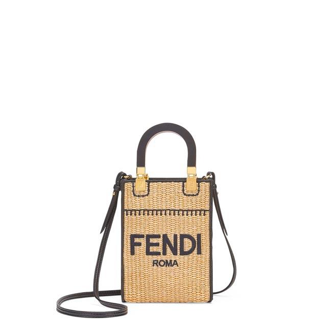 Fendi Vertigo系列編織造型Mini Sunshine Shopper ,4萬9000元。(Fendi提供)