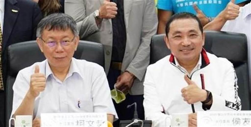 台北市長柯文哲(左)、新北市長侯友宜(右)。(圖/本報資料照)