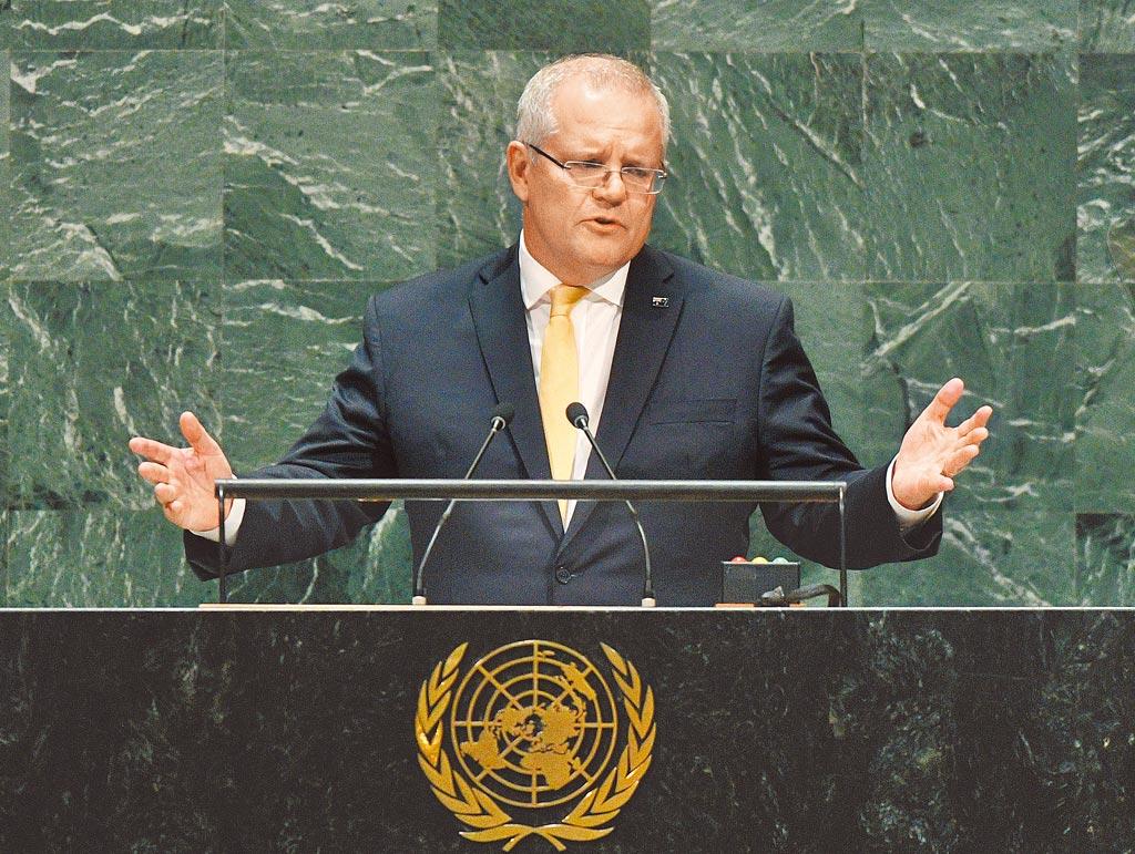 澳洲總理莫里森近日在提到一國兩制和港台議題時,多次口誤。(新華社)