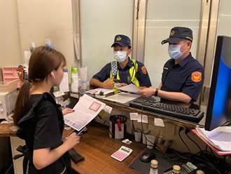 杜絕防疫破口 楊梅警方協助八大場所停業宣導