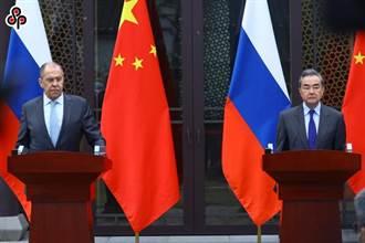 莫斯科擁抱北京重建大國關係華盛頓憂心