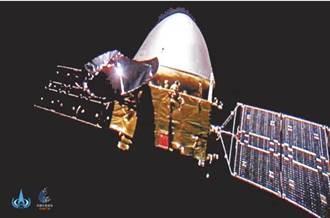 陸天問一號探測器 今晨成功降落火星