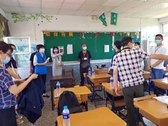 國中會考首日 台東1考生啟用1間二類備用試場