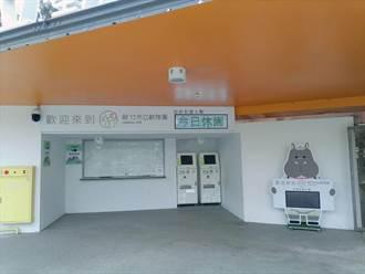 竹市準3級防疫準備 動物園等多場館關閉