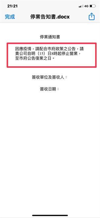 【三級警戒】萬華區28家麻將協會 15日全數停業