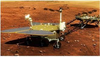 全球第二 陸天問一號探測器登陸火星