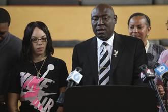 美警槍殺非裔男 地方政府與家屬和解金近2.8億