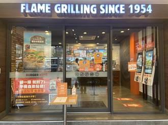 雙北速食店禁內用 麥當勞凌晨24時至上午6時暫停外帶