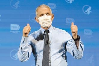 拜登随即脱罩 强调伟大里程碑 美CDC决定 打完疫苗不用戴口罩