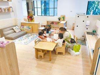 北市3歲童照顧銜接出現斷層 家長陳情