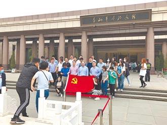 中共百年黨慶 青年也瘋紅色旅遊
