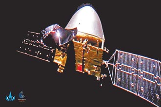 大陸天問一號探測器 最快今登陸火星