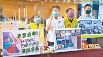 台中海葬骨灰罈 擺儲藏室雜物中