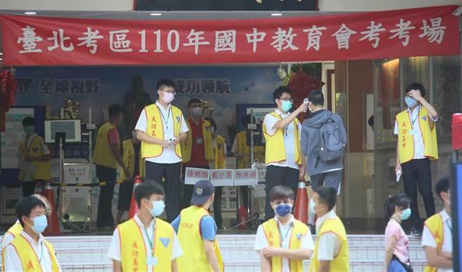 國中會考15日登場,因新冠肺炎疫情升溫,採取高規格防疫措施,考生須量測體溫、全程佩戴口罩並且不開放陪考。(張鎧乙攝)