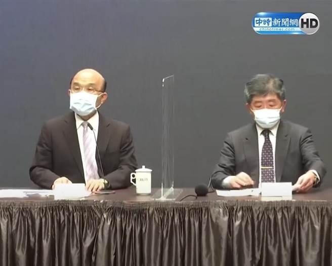 行政院院長蘇貞昌(左)、衛福部部長陳時中(右)。(圖/本報系影音截圖)
