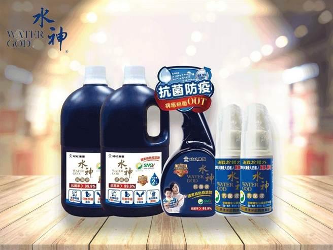 旺旺集團各關企 共同響應守護台灣。(水神官網提供)