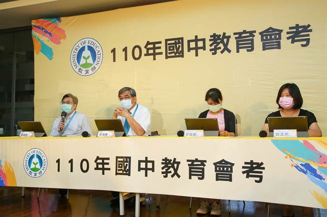教育部邀集國中國文老師參加記者會,評析國中會考國文與寫作測驗。(教育部提供/李侑珊台北傳真)