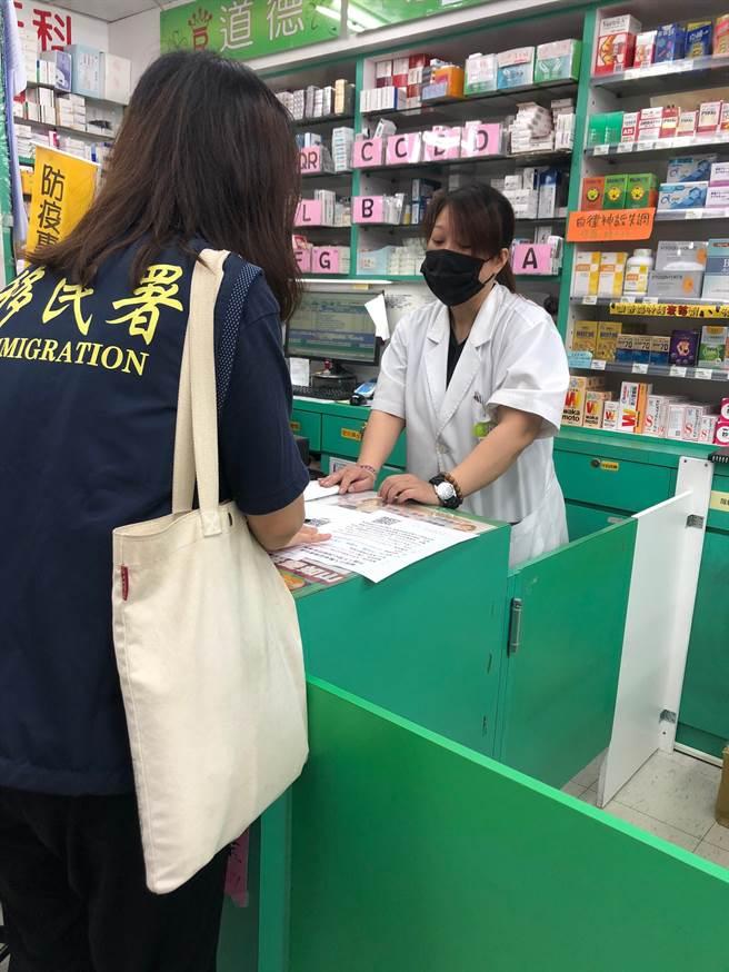 移民署人員前往萬華地區宣導,地毯式拜訪40家藥局,請藥局鼓勵轉介外籍逾期及失聯人士務必接受篩檢或治療,治安機關將暫緩查處。(戴志揚翻攝)