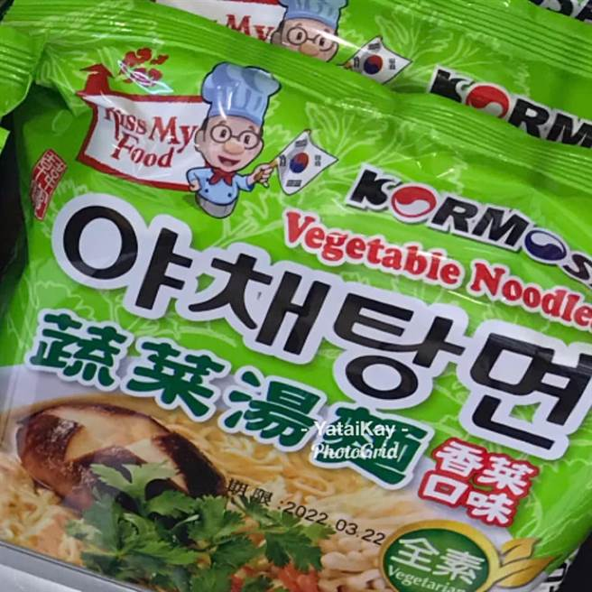 1名网友却发现泡麵架上竟有一款「绿色包装」的泡麵没卖光,好奇之下才发现竟是「香菜口味」的蔬菜汤麵,决定买回去后发现非常好吃。(图/翻摄自脸书「爆怨2公社」)