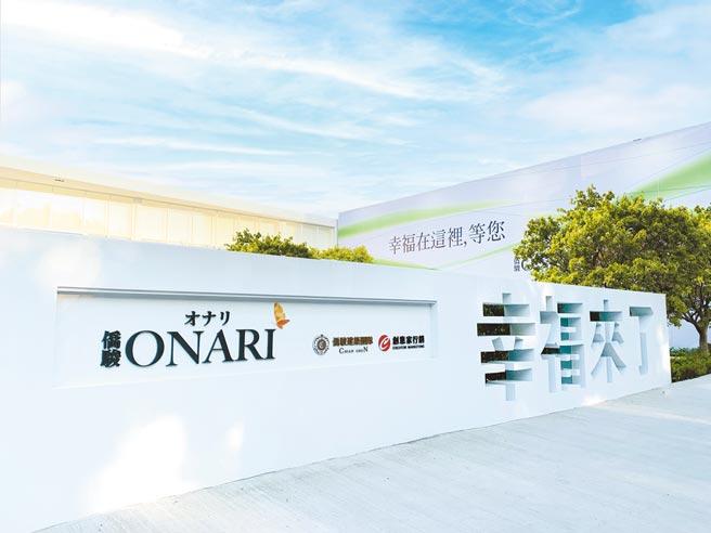 「僑駿 ONARI」不到一個半月完銷,成為士林區域銷售最快的新建案之一。(創意家提供)