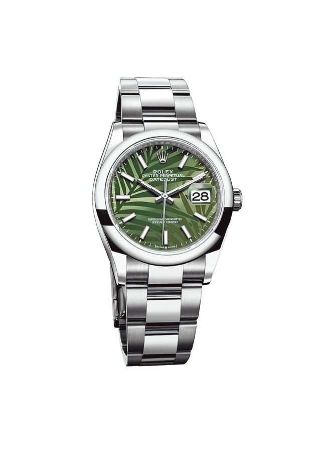 勞力士Oyster Perpetual Datejust 36腕表,綠色棕櫚葉圖案表盤,23萬3500元。(ROLEX提供)