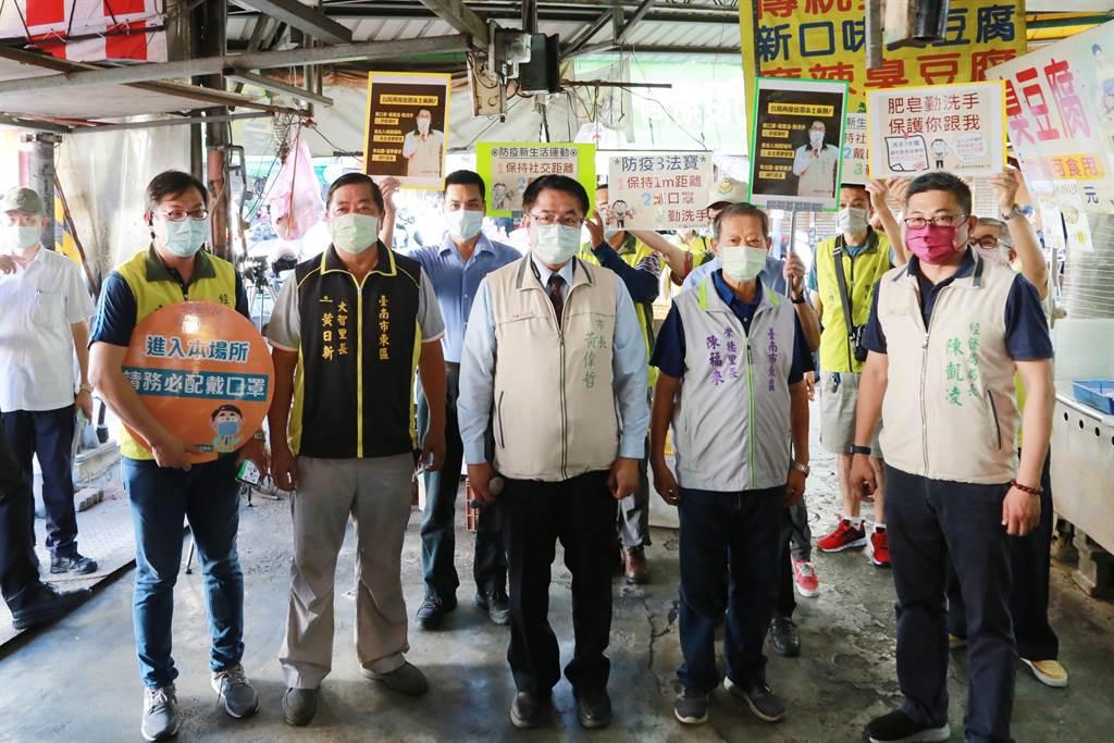 台南市長黃偉哲(前排中)到北區開元菜市場宣導防疫,再爆16日案例數比15日更多。(台南市政府提供/程炳璋台南傳真)