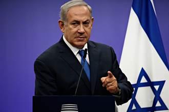 以色列總理:繼續攻擊加薩 需要多久就持續多久