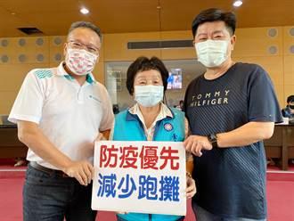 本土疫情升溫 國民黨團呼籲減少行程