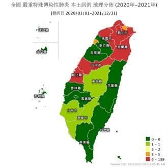 雙北單日本土破百!最新確診地圖曝光 1縣市由橙轉紅