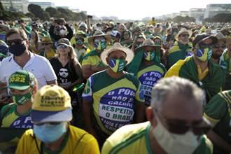 巴西新增6萬7009人染疫 累計確診逾1558萬例