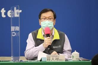 彰化婦到萬華賣葡萄 指揮中心:發病日比基隆賣茶女更早