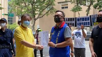 國藥北京疫苗獲WHO認證 統促黨籲疾管署:勿捨近求遠 應坦然接受