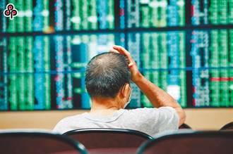 憂疫情衝擊台股 金管會喊話上巿櫃首季財報稅前獲利年增160%