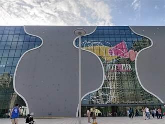 因應疫情變化 台中歌劇院、台灣音樂文化園區閉館