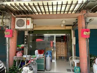 桃園2茶藝館偷營業遭臨檢 警方要求立即停業