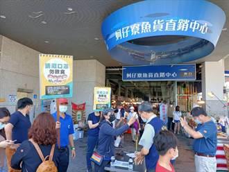 蚵仔寮魚市場消毒 海洋局籲民對抗疫情