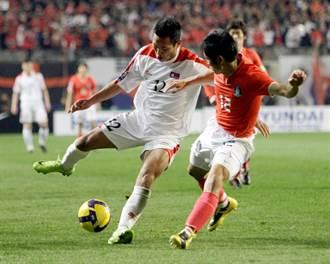 自主防疫 北韓宣布退出世足賽資格