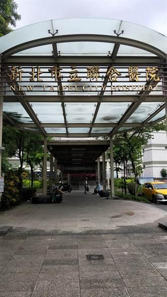 联合医院三重院区惊传有隔离病患逃跑 院方:是一般病人