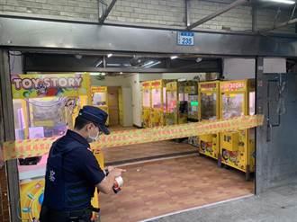 桃園警通知1068家夾娃娃機店停業 拉封鎖線成特殊景觀