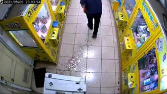 娃娃機零錢大盜 男子犯10起娃娃機兌幣機竊案