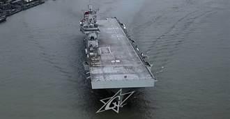 兩棲作戰轉向岸對岸登陸 專家:共軍對台作戰手法將大幅改變