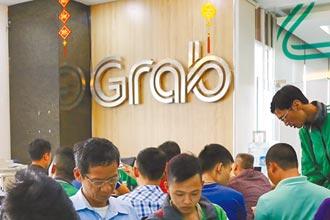 Grab催生東南亞科技投資熱
