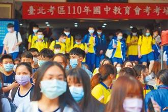 國中會考首日 近百考生發燒