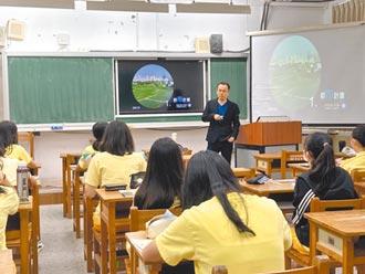 引領學子探索志趣 大學教授赴高中開課