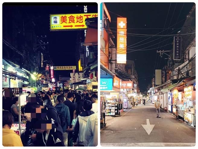 單日爆增180例嚇歪民眾,過去被人潮推著前進的士林夜市(左),如今空曠的可以在大街上慢慢走(右)。(圖/翻攝自路上觀察學院)
